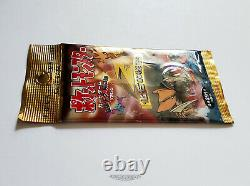 1 Pokemon Japanese Fossil Booster Pack 1996 Factory Sealed Vintage