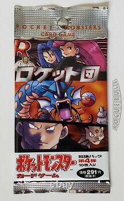 1 Pokemon Japanese Team Rocket Booster Pack 1996 Factory Sealed Vintage