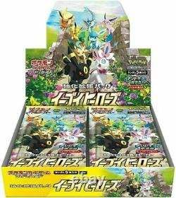 1 case (12 box) Eevee Heroes Box S6a Pokemon Card Heros Expansion Booster Box