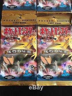 10 1996 Japanese Pokemon Fossil Booster Packs Sealed Brand New