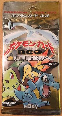 10 Sealed Japanese Neo Genesis Booster Packs Gold, Silver To A New World Pokemon
