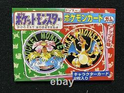 1995 Pokemon Japanese Topsun Booster Pack Factory Sealed