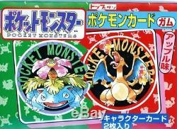 1995 Topsun Pokemon Booster Pack, Vintage Original Pocket Monsters