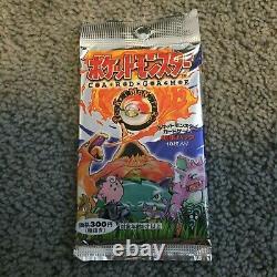 1996 Pokemon Japanese Base Set Factory Sealed Pack 300 Yen Unweighed Rare