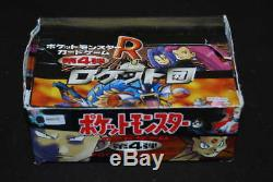 1997 Pokemon Japanese Team Rocket Booster Wax Box Bottom Text 60 Packs Wb570