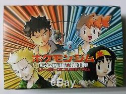 1998 Pocket Monster Pokemon Japanese Booster Pack Gym Heroes BOX 1st Reader's