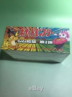 1998 Pocket Monster Pokemon Japanese Booster Pack Gym Heroes Factory Sealed BOX