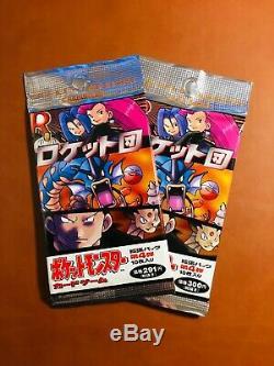 1999 Pokemon Japanese Team Rocket Booster Packs Factory Sealed Lot of 2