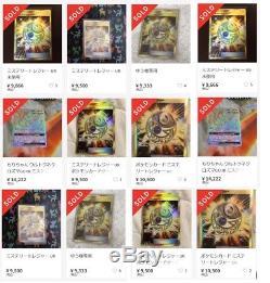 1ED Pokemon card SM6 Center Forbidden Light Limited BOX Pokemon Booster Japanese