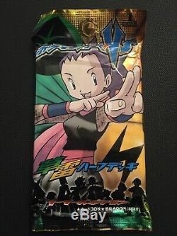 1x 1st Edition Japanese VS Set Booster Packs Rare Vintage Pack Leaf/Lightening