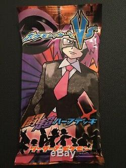 1x 1st Edition Japanese VS Set Booster Packs Rare Vintage Pack Psychic/Fighting