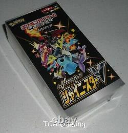 1x JAPANESE Sealed High Class SHINY STAR V Booster Box S4A Pokemon Cards CH