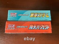 2 boxes Blue Sky Stream s7R & Skyscraping Perfect s7D Pokemon Card Booster Box