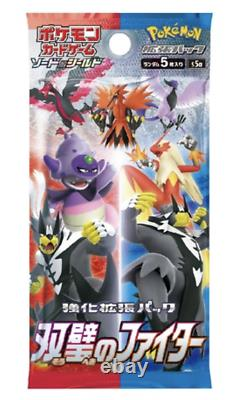 2 boxes Sealed New Matchless Fighters Enhanced Booster Box S5a Pokemon Cards