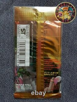 2000 Pokémon Neo Discovery (Crossing the ruins) booster japonais / japanese