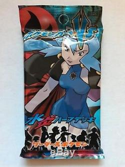 2001 Japanese Pokemon VS Series Fire/Water Booster Pack Half Deck 1st Edition