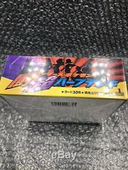 2001 Pokemon card VS Booster box half deck 1st very rare New