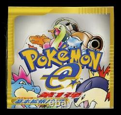 2001 Pokémon e-Reader Japanese 1st Edition Expedition Booster Box FACTORY SEALED