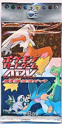 2003 Pokemon ADV First expansion pack Booster 1 Pack Sealed Japanese Card NEW