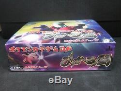 2007 Pokemon Japanese Shining Darkness Secret Wonders 1st Ed Sealed Booster Box