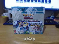 2013 Pokemon English Black & White Plasma Freeze Sealed Booster Box