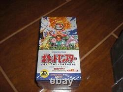 2016 Pokemon 1st Edition Japanese Evolutions CP6 Booster Box XY 20t Anniversary