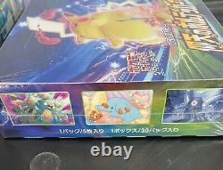 2020 Pokemon Shocking Volt Tackle Japanese Sealed Booster Box UK STOCK