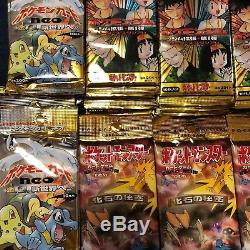250 packs Pokemon Cards Gym Heroes Ancient Neo Rocket Jungle Booster Sealed New