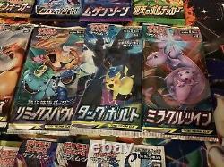 25x Pokémon Japanese Booster Pack Lot ALL UNIQUE PACKS