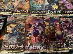 25x Pokémon Japanese Booster Pack Lot ALL UNIQUE PACKS