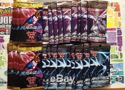 29 Pokemon Card HEAVY Holo Guarantee Booster Pack DP Box Japanese Diamond Pearl