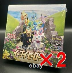2SetNEW POKEMON CARD JAPAN Eevee Heroes SWORD & SHIELD BOOSTER