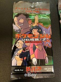 2x POKEMON JAPANESE GYM CHALLENGE BOOSTER PACK BOX FRESH