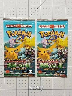 2x Pokemon Japanese Mcdonalds Sealed Promo Booster Pack Pikachu, Zapdos, Umbreon