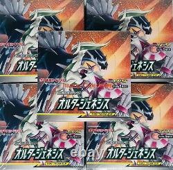 Alter Genesis Pokemon Japanese Booster Box Card Pack USA Seller