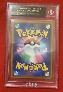 Black Label Pokemon Card SWSH Booster Legendary Heartbeat Rayquaza 056/076 A