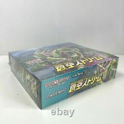 Blue Sky Stream s7R Pokemon Card Sword Shield Booster Box