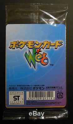 Booster pack Pokémon cards WEB 2001 1st edition japanese rare holo sealed