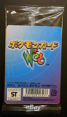 Booster pack Pokemon cards WEB 2001 1st edition japanese rare holo sealed