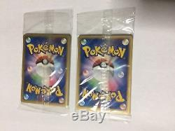Booster pack Pokemon cards WEB rare holo sealed There are two packs in total