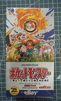 CP6 japanese first edition Pokemon xy break (20th anniversary) booster box