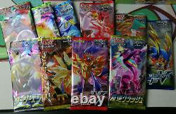 Custom Japanese Pokemon Booster Box 30 PACKS US SELLER