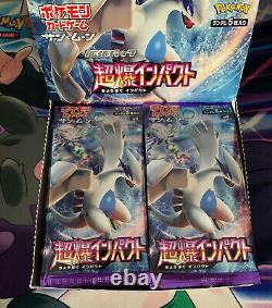 Custom Japanese Pokemon Booster Box (30 Packs 10+ DIFFERENT SETS) // CHARIZARD