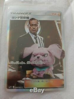 Detektiv Pikachu Booster Display Japanese Rare Chance auf Detektiv Yoshida