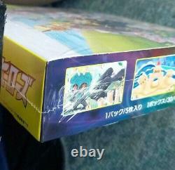 Eevee Heroes Booster BOX Pokemon Card Game Sword & Shield NEW SHIELD