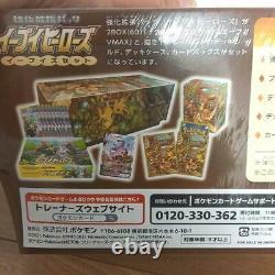 Eevee Heroes Eevee's Gym Set box Japanese New Pokemon Card Game Sword & Shield