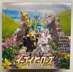 Eevee Heroes Pokemon Card Sword & Shield Booster 1 BOX SEALED Japanese Ship Fast