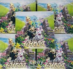 Eevee Heroes Pokemon Japanese Booster Box Pack USA Seller