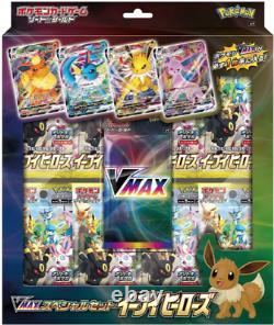Eevee Heroes Pokemon Japanese Special Set Box Booster Pack USA Seller
