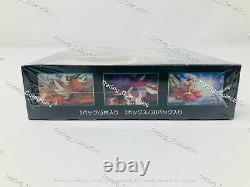 Forbidden Light Pokemon Japanese Booster Box Card Game Sun & Moon Pack US Seller